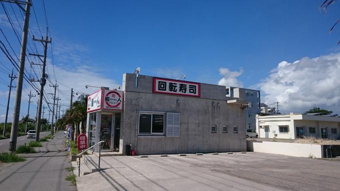 回転寿司1.jpg