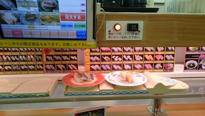 回転寿司5.jpg