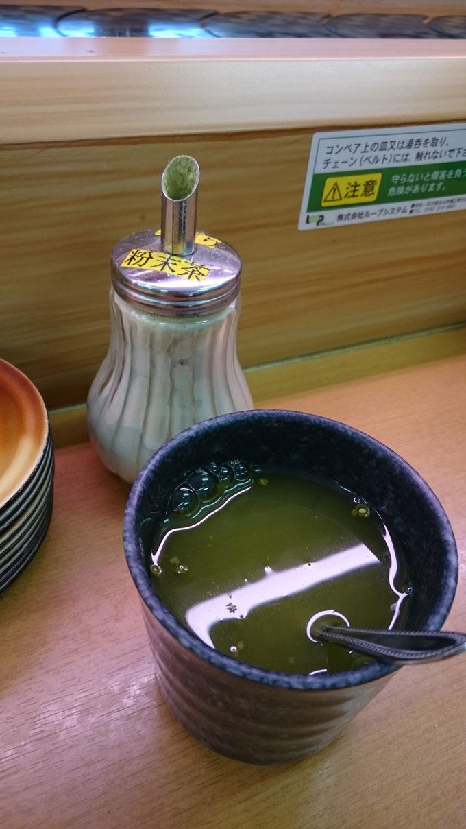 回転寿司9.jpg