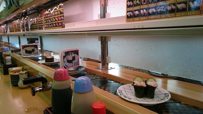 回転寿司12.jpg