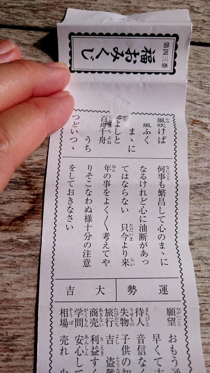 避難参り3.jpg