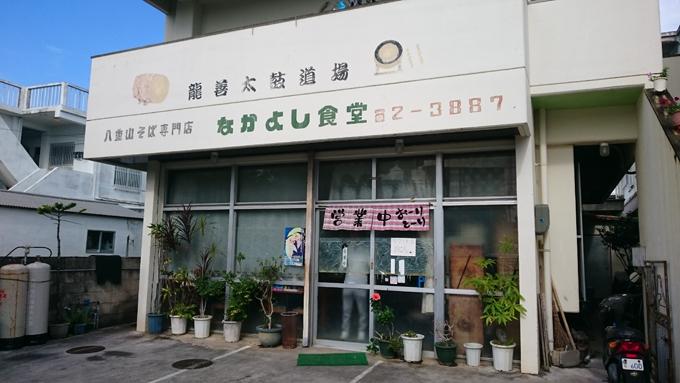 避難参り6.jpg