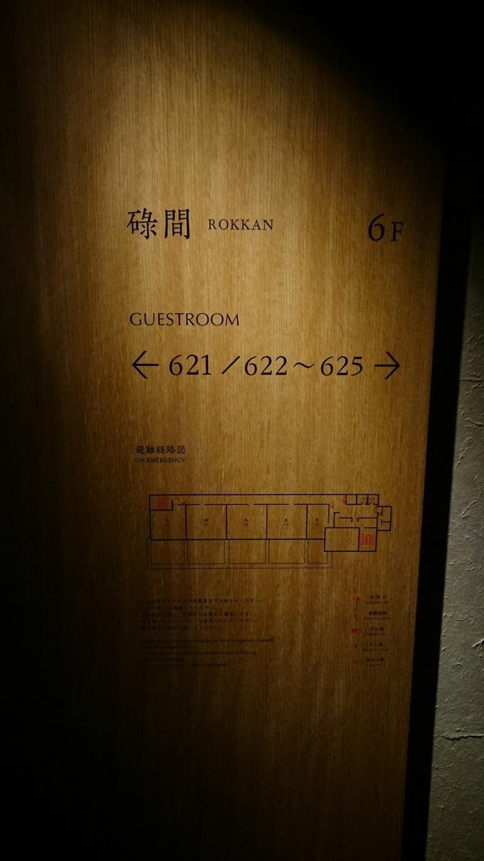小川屋15.jpg