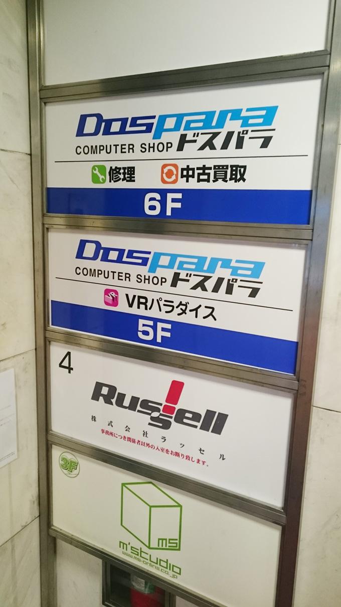 秋葉5.jpg