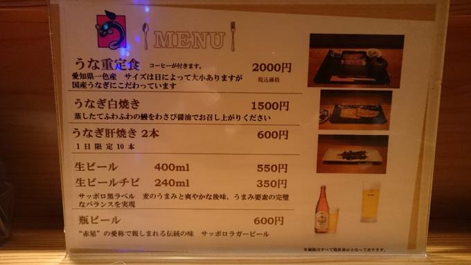 東京最終4.jpg