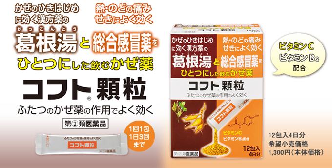 kofuto-karyu_img01.jpg