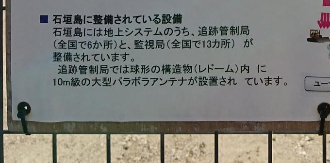 ケンショウ4.jpg