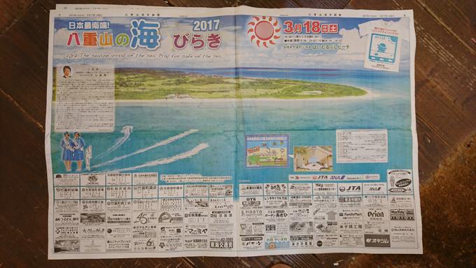 小浜海開き2.jpg