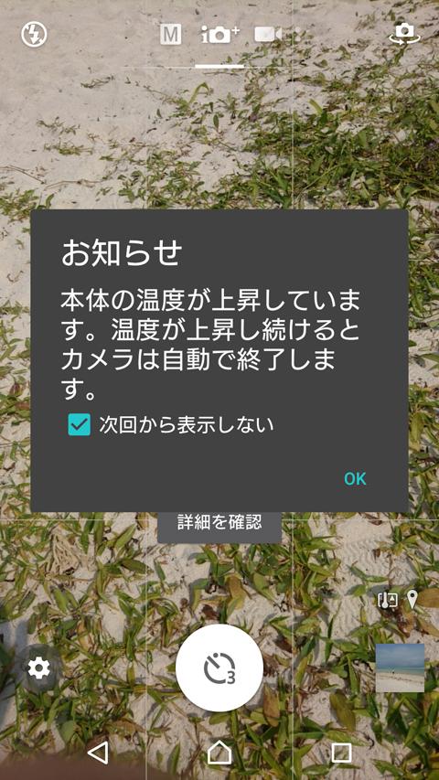 天気ダメ6.jpg