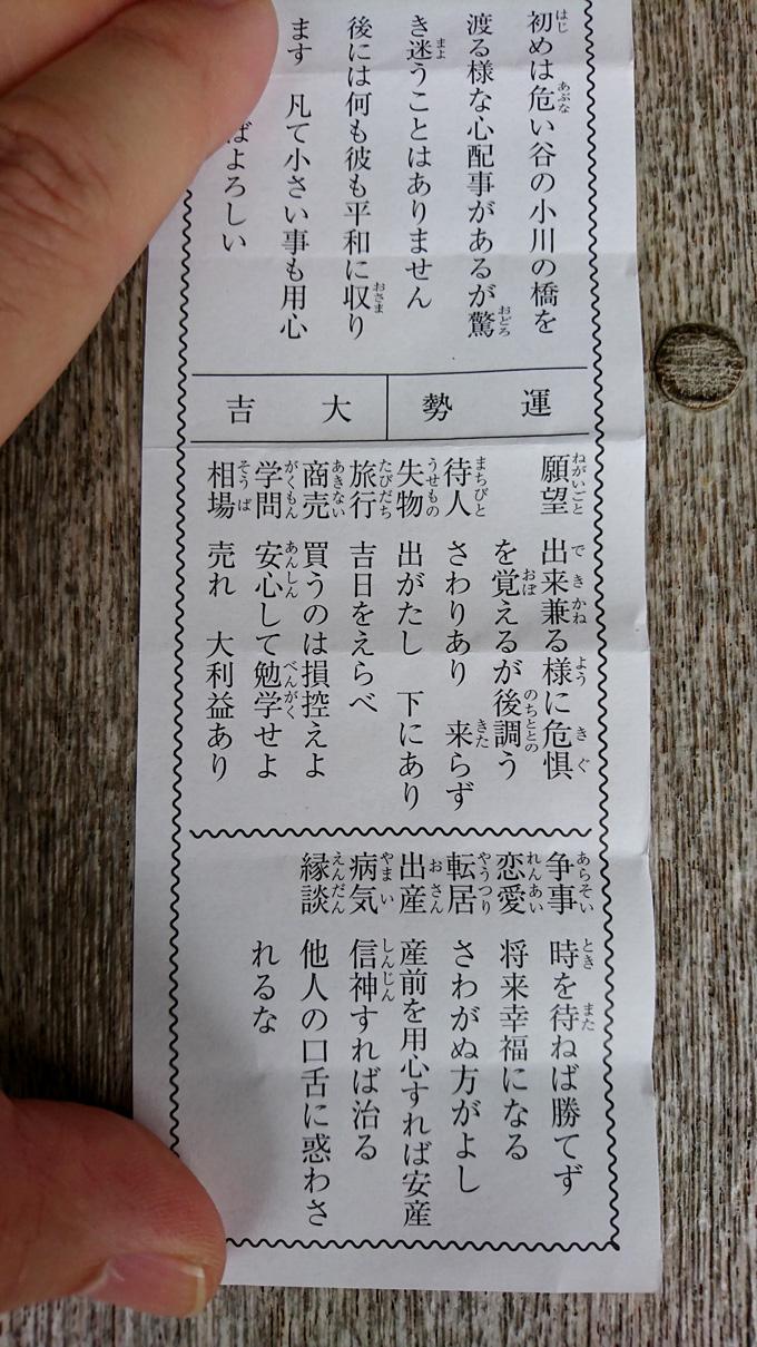 ナゴリノカザリ2.jpg