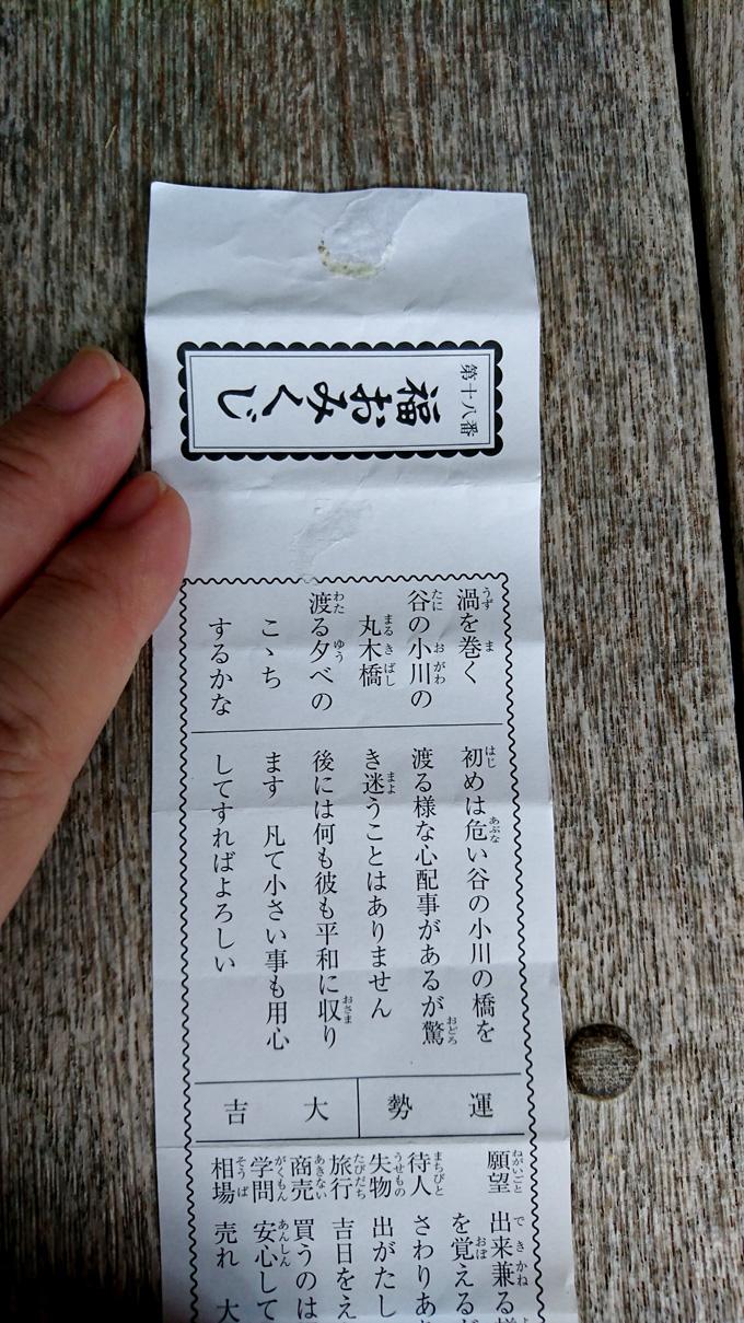 ナゴリノカザリ3.jpg