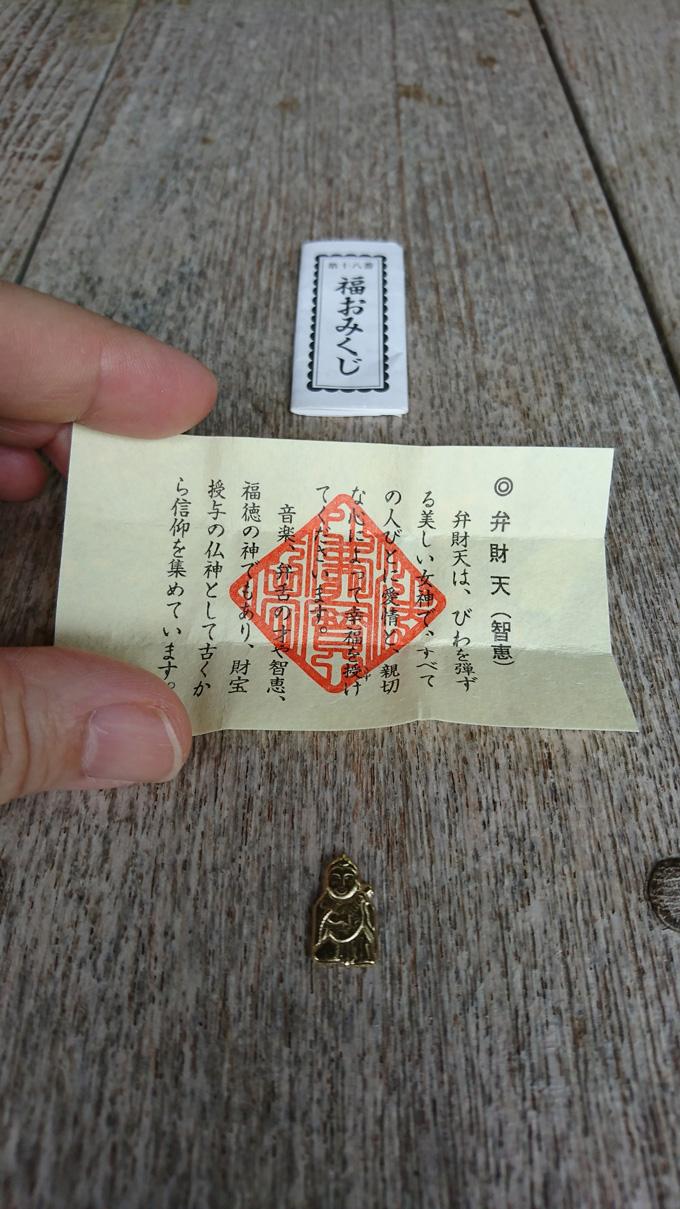 ナゴリノカザリ4.jpg