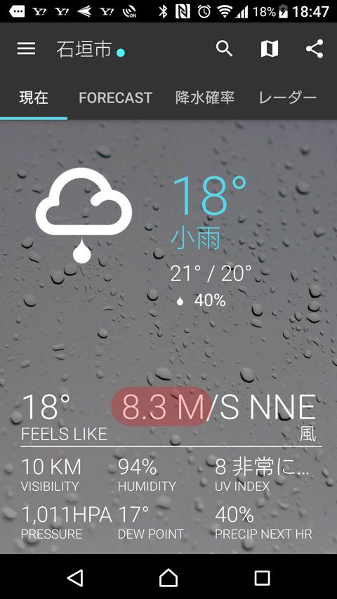 相当寒い1.jpg