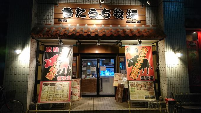 マンキツヤキニク5.jpg