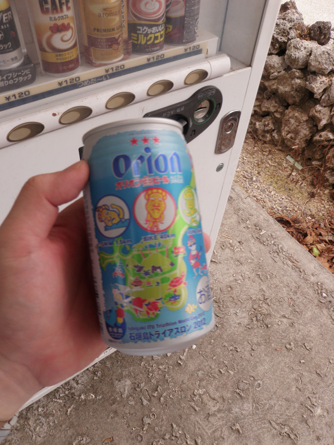 自販機ビール1.jpg