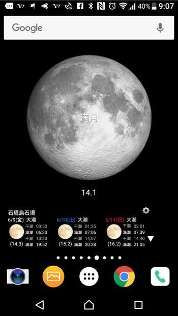 月夜の晩に4.jpg