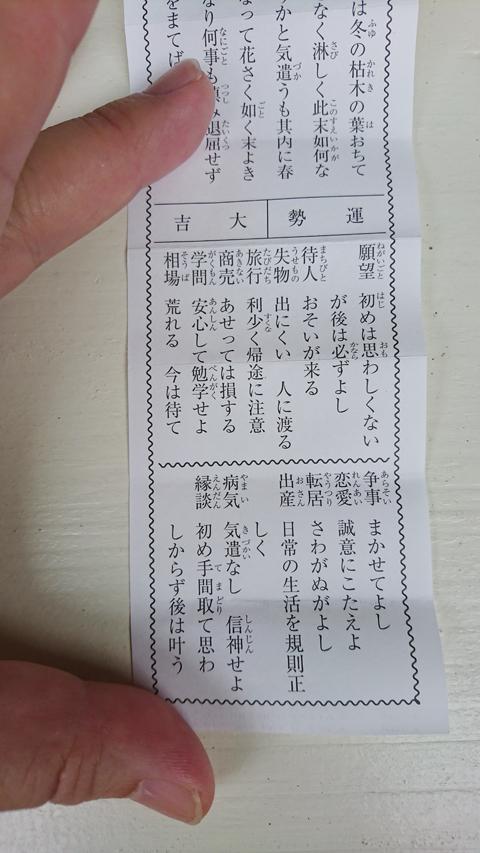6中1.jpg