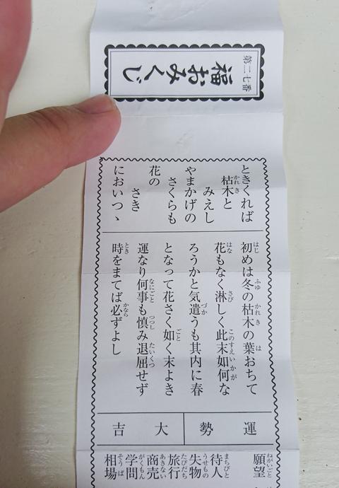 6中2.jpg