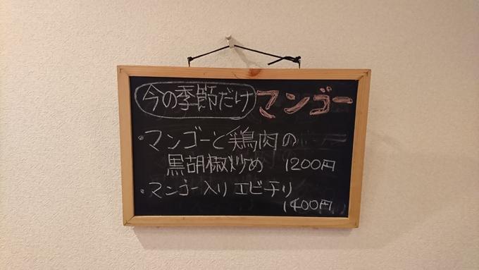 クロコ5.jpg
