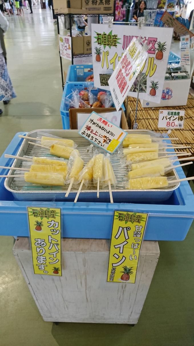 80円3.jpg