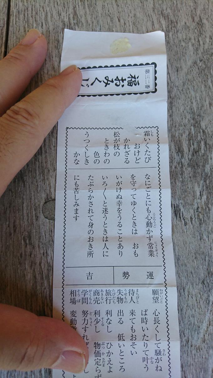 ダイコクテンサマ3.jpg