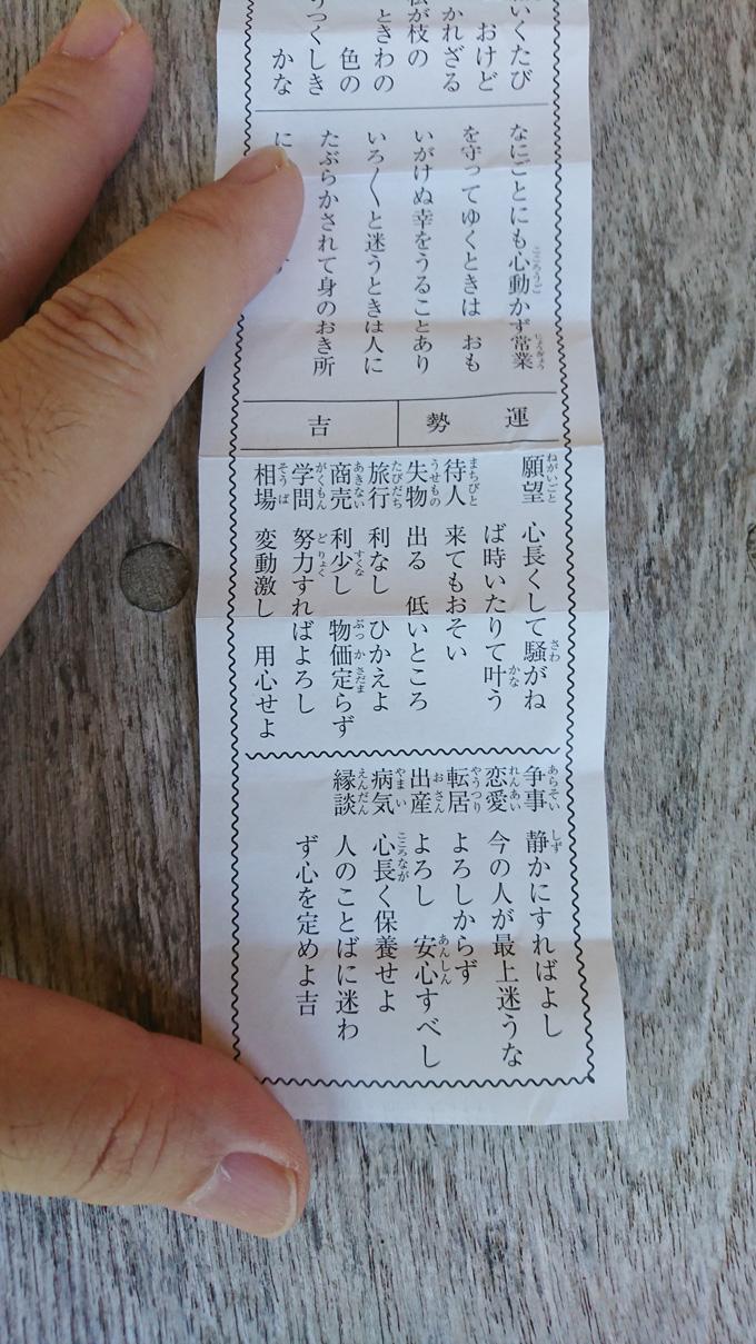ダイコクテンサマ4.jpg
