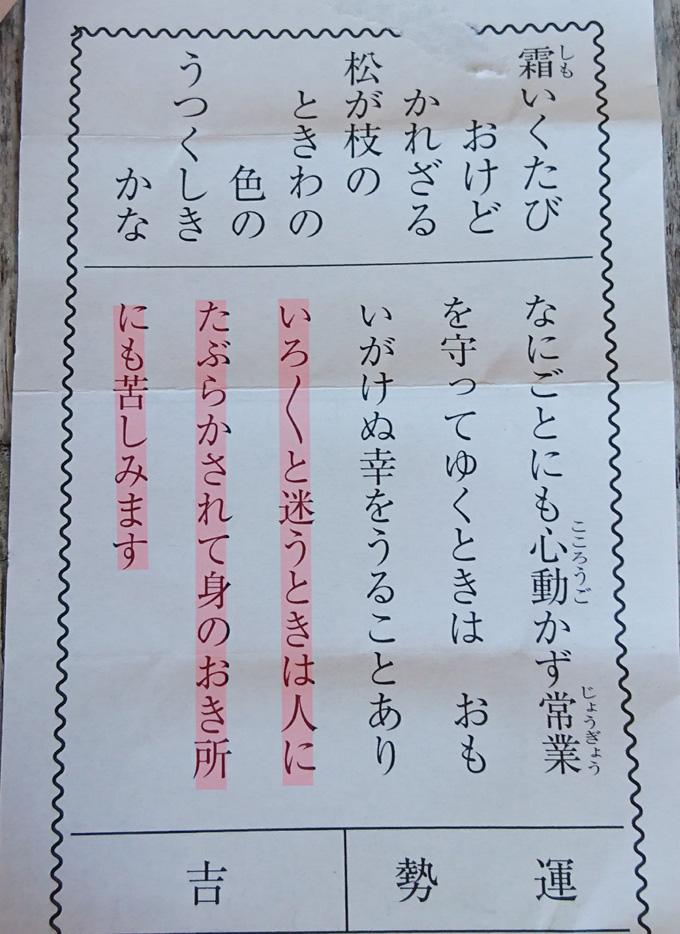 ダイコクテンサマ7.jpg