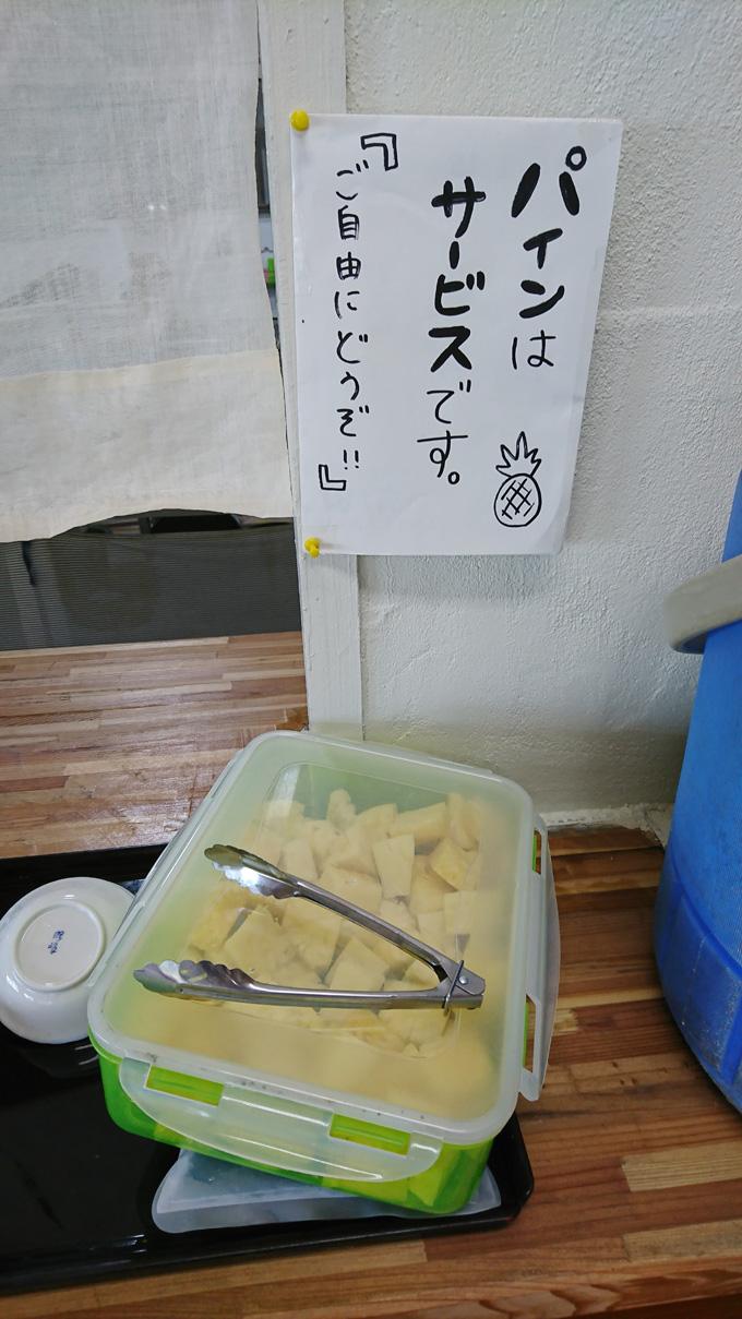知花食堂5.jpg