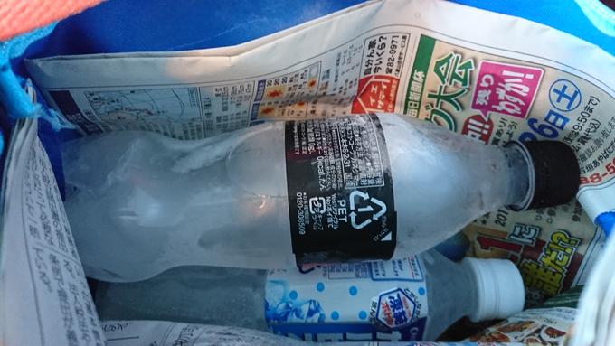 氷ペット3.jpg