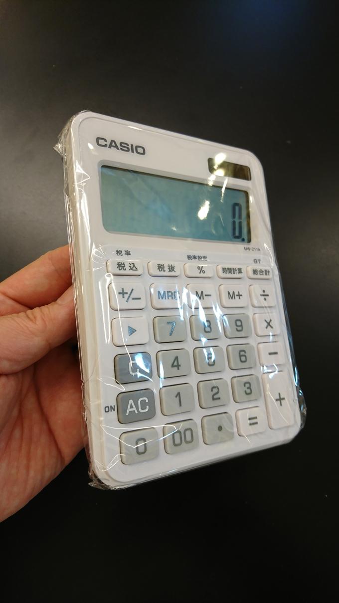 電卓買い直し2.jpg