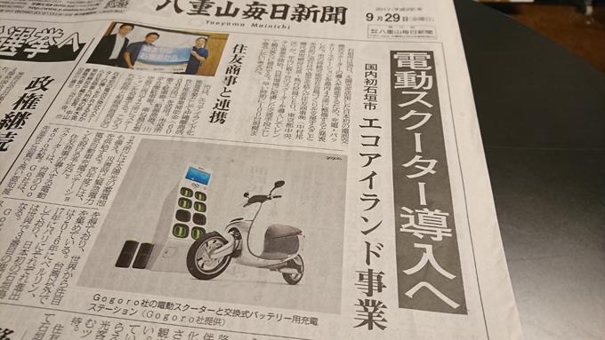 電動バイク.jpg