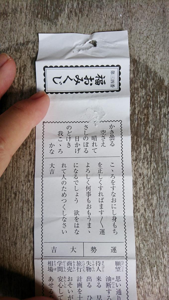 ダイキチ3.jpg