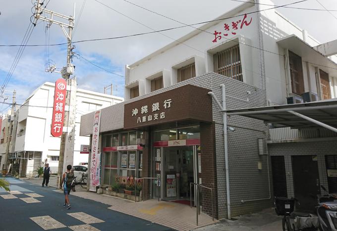 移転銀行4.jpg