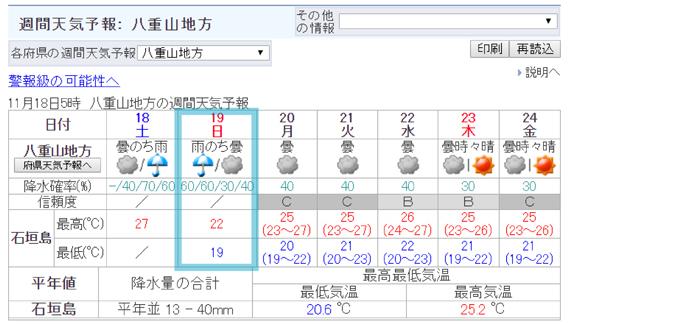 県民体育2.jpg
