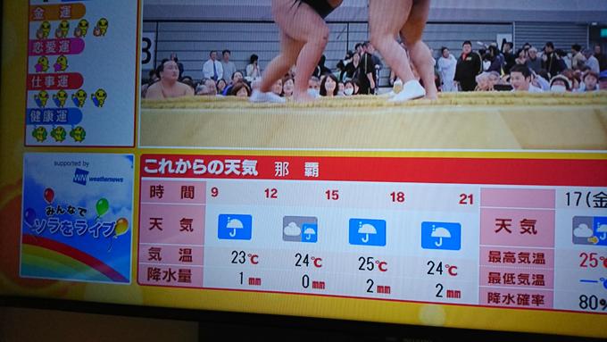 27話テレビ1.jpg