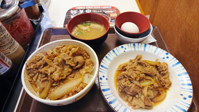 牛丼2.jpg