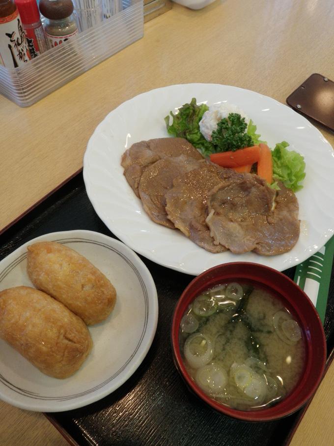 全日空側レストラン3.jpg