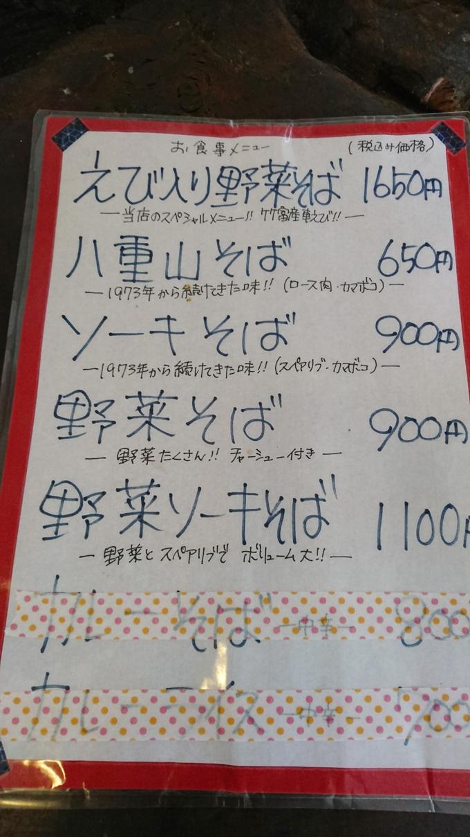 コンドイから西桟橋5.jpg