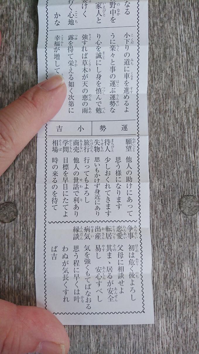お参りと弁当2.jpg