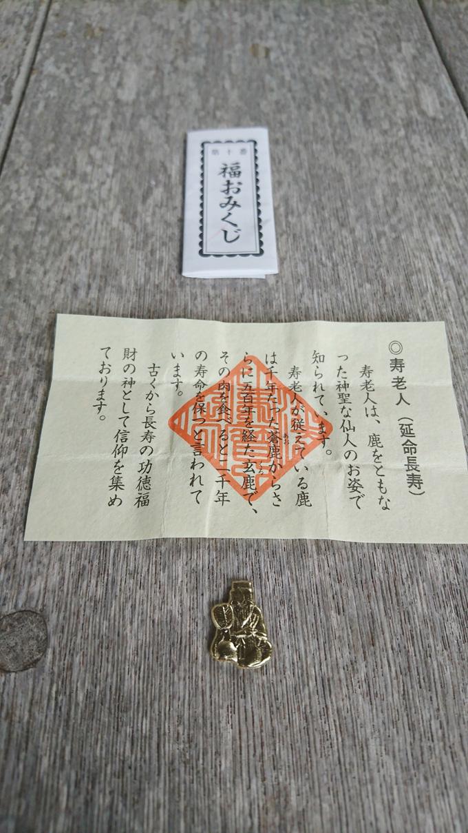 お参りと弁当4.jpg