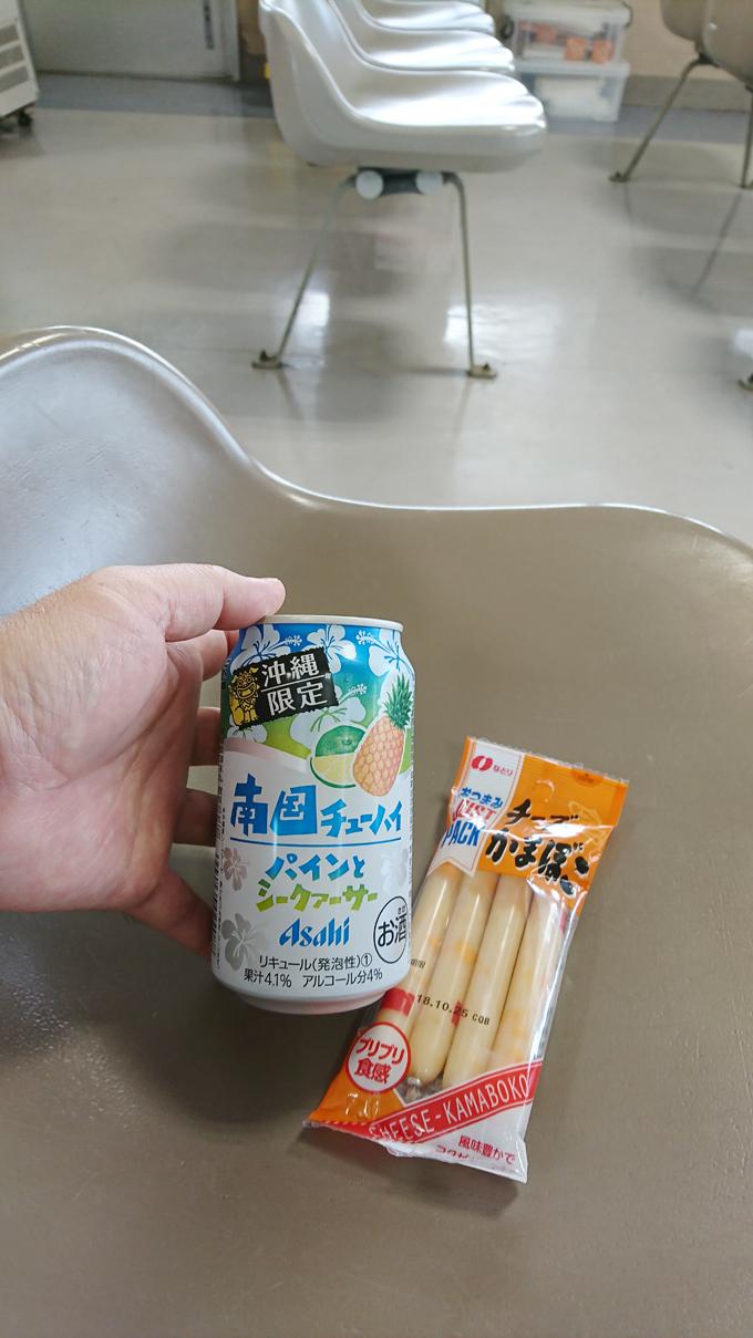 酒とおつまみ1.jpg