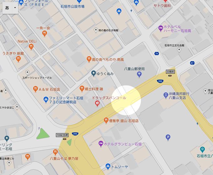横断歩道復活3.jpg