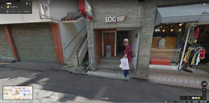ストリートビュー01.jpg