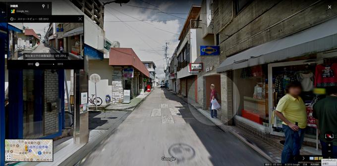 ストリートビュー02.jpg