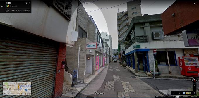 ストリートビュー03.jpg