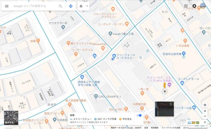 ストリートビュー05.jpg