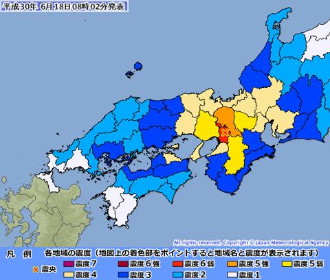 大阪地震.jpg