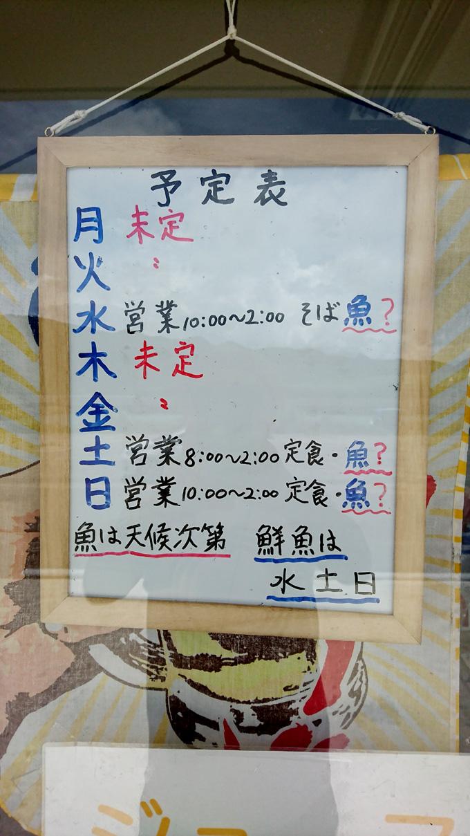 ちょくばい3.jpg