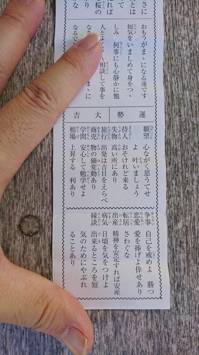 短気3.jpg