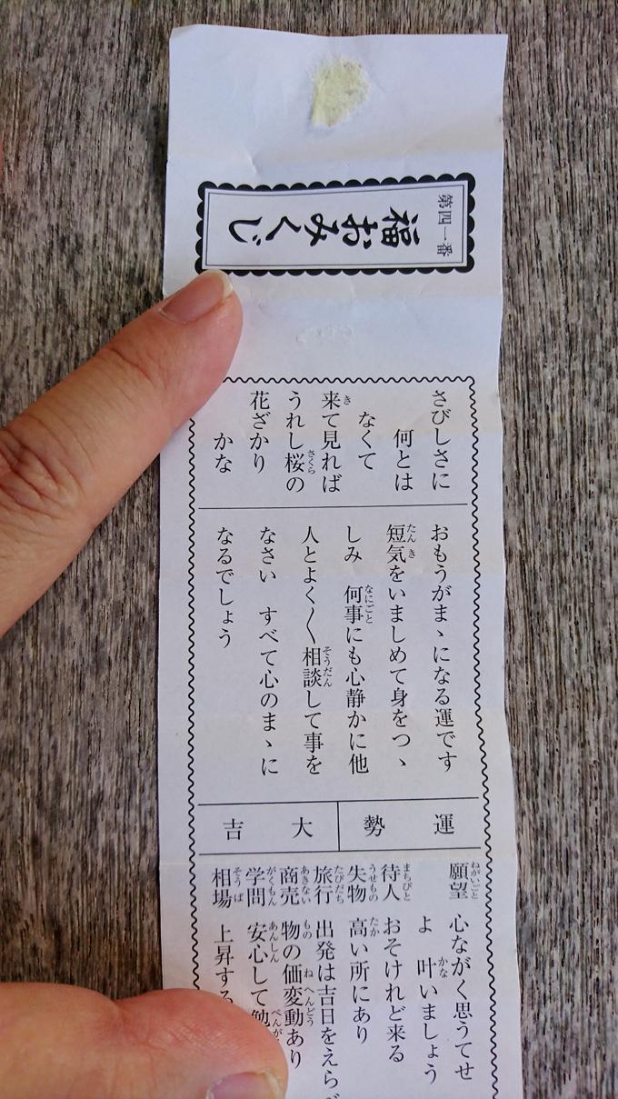 短気4.jpg